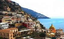 Самолетна програма до Неапол, Кампания: 7 нощувки на база закуска и вечеря в 4* хотел + летищни такси + трансфер от 870 лв
