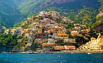 Самолетна програма до Неапол, Кампания: 7 нощувки на база закуска и вечеря в 4* хотел + летищни такси + трансфер от 945 лв