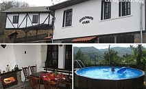 Самостоятелни къщи за до 13 човека в местността Узана, Габрово - Цени от 499 лв. за две нощувки до 850 лв. за 5 нощувки от Денизовата къща