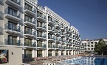Самотелна почивка в Мармарис: 7 нощувки на база All Inclusive в хотел EMRE BEACH 4 *+ самолетен билет само за 780 лв