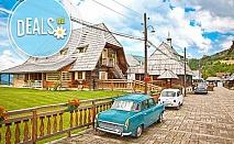 Сърбия, Вишеград, Дървен и Каменград: 1 нощувка, закуска, транспорт, на човек