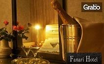Семейно или с компания на море в Гърция! 2 или 3 нощувки със закуски и вечери за до четирима - във Фанари