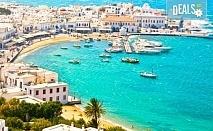 Септемрийски празници с екскурзия на о. Миконос - перлата на Гърция! 4 нощувки със закуски, транспорт, водач и посещение на Атина
