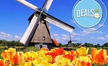Септември, Амстердам, Люксембург, Париж и Брюксел: 5 нощувки със закуски, самолетен билет