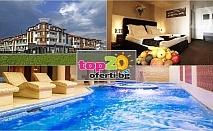 22 Септември в Банско! 3 Нощувки със закуски и вечери + Открит, Закрит и Акватоничен басейн + СПА пакет в Гранд хотел Банско 4*, Банско, на цени от 142 лв. на човек!