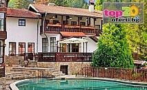 Септември в Чифлика! 3, 5 или 7 нощувки със закуски и вечери + Открит минерален басейн и СПА в хотел Алфаризорт, Чифлика, на цени от 144 лв.! Безплатно за дете до 7 год.