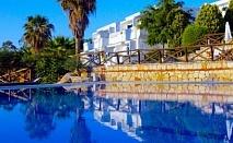 22-ри септември в Еко Хотел Agionissi Resort 4*, на остров Амулянѝ! 5 Нощувки със закуски и вечери + Открит плувен басейн + спа център!