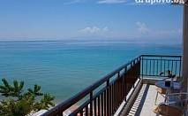 Септември в Гърция на брега на морето. ТРИ нощувки, ТРИ закуски, ТРИ вечери + басейн в Halkidiki Royal 3*, Касандра, Фурка