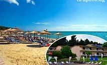 Септември в Гърция на Халкидики - 100м от плажа. 3 нощувки, 3 закуски, 3 вечери + басейн в Хотел Jenny, Siviri. Две деца до 16г - БЕЗПЛАТНО