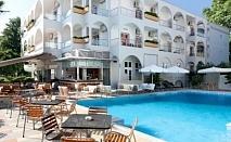 22-ри септември в Хотел Kronos, Платамонас! 3 Нощувки със закуски и вечери + ползване на открит басейн!