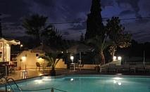 22-ри септември в Хотел Olympion Melathron! 3 Нощувки със закуски и вечери на човек + ползване на открит басейн!