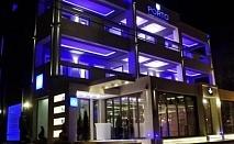 22-ри септември в Хотел PORTO MARINE ****! 3 Нощувки със закуски и вечери в лукс помещения!