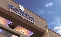 6-ти септември в Хотел PORTO MARINE ****! 3 Нощувки със закуски и вечери в лукс помещения!