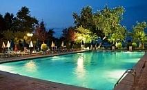 22-ри септември в Хотел Sun Beach Platamonas 3*! 3 Нощувки със закуски и вечери + ползване на открит басейн!