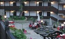 22-ри септември в Хотелски Комплекс Фенерите край Боженци! 3 нощувки със закуски + безплатни услуги в рекакс центъра на супер цена!