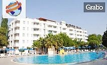 За 22 Септември в Кушадасъ! 5 нощувки на база All Inclusive в Хотел Flora Suites ***+