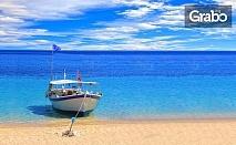 Септември на море в Гърция! 2 или 3 нощувки за до шестима - в Неа Пармос