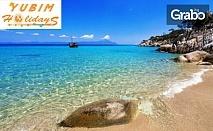 Септември на море в Йоздере! 7 нощувки на база All Inclusive в хотел Maxima Paradise****+