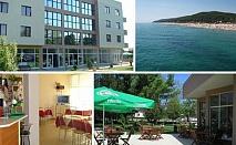 Септември на море в Шкорпиловци! Нощувка, закуска, обяд и вечеря само за 29.90 лв. на ден в хотел Черноморец