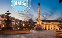 Септември, Португалия, Лисабон и Ещорил: 7 нощувки, закуски и вечери, самолетен билет