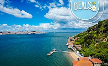 Септември, Португалия, Лисабон и Ещорил: 6 нощувки със закуски и вечери, билет