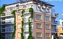 Септември в Приморско на ТОП ЦЕНИ, хотел Калипсо***  на 150м. от плажа