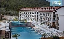 Септемврийска почивка в Дидим, Турция: 5 нощувки на база All Inclusive в Ramada Resort Hotel Didim 4* от Глобул Турс! Безплатно за дете до 11 години!
