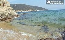 Септемврийски плаж - Амолофи в Неа Перамос за 34 лв. с Еко Тур