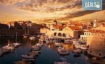 Септемврийски празници в Будва и Дубровник! 4 нощувки със закуски и вечери в пансион Obala 3*, посещение на Дубровник и транспорт