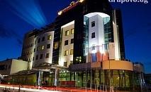 Септемврийски празници в Diplomat Plaza Hotel & Resort****, Луковит! Две нощувки със закуски и вечери + басейн, СПА и туристическа програма