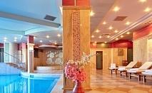 Септемврийски празници в Хисар - Спа клуб Централ****! 2 или 3 нощувки със закуски, Празнична вечеря на 22-ри септември, вътрешен минерален басейн с джакузи и спа център на топ цени!!!