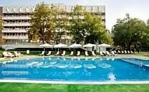 Септемврийски празници в Хисаря, 3 нощувки за двама с две вечери от Сана Спа Хотел