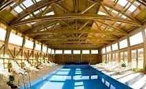 Септемврийски празници в хотел Севън Сийзънс село Баня! 3 нощувки със закуски и вечери + минерален басейн с детска зона, джакузи и сауна на цени от 149лв. на човек!!!