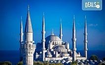 Септемврийски празници в Истанбул и Одрин с бонус: посещение на Принцовите острови! 2 нощувки със закуски в HISTORY 3+* и транспорт от Дениз Травел