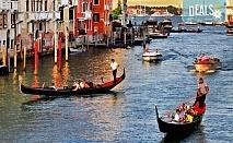 Септемврийски празници в Италия! 2 нощувки със закуски в района на Лидо Ди Йезело, транспорт и възможност за посещение на Венеция!