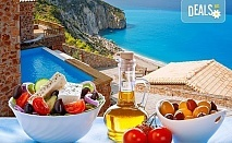 Септемврийски празници на остров Лефкада, Гърция: 4 нощувки, закуски и вечери, водач и транспорт от Плевен!