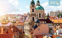 Септемврийски празници в Прага със Запрянов Травел! 2 нощувки със закуски в хотел 3*, транспорт и програма