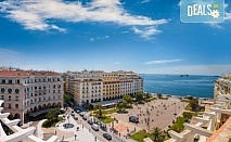 Септемврийски празници в Солун и Паралия Катерини! 3 нощувки със закуски в Hotel Kimata 3*, панорамен тур на Солун, екскурзовод и транспорт