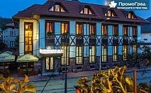 Септемврийски празници в Тетевен, хотел Тетевен. 3 нощувки със закуски, обеди и вечери за двама + сауна.