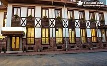 Септемврийски празници в Тетевен, хотел Тетевен. 2 нощувки със закуска и 2 вечери за двама + сауна.