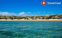 4* Септемврийски празници във Village Mare, Гърция