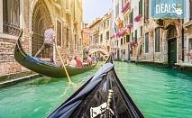 Септемврийски празници в Загреб, Верона, Венеция и шопинг в Милано! 3 нощувки със закуски, транспорт и водач от Еко Тур!
