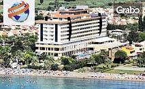 Септемврийски релакс в Кушадасъ! 5 нощувки на база All Inclusive в хотел Ephesia Resort 4*