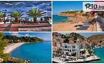 Сетемврийски празници в Паралия Катерини, Гърция! 3 нощувки със закуски, автобусен транспорт и възможност за посещение на Метеора и Солун, от ВИП Турс