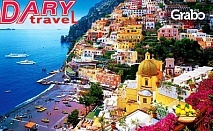 Шест дни в Италия, на Лигурската ривиера! 5 нощувки със закуски, плюс самолетен билет и посещение на Чинкуе Тере