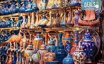 Шопинг екскурзия през юли в Истанбул и посещение на Одрин: 2 нощувки със закуски и транспорт от Комфорт Травел