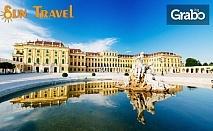 Шопинг екскурзия до Виена! 2 нощувки със закуски и транспорт