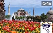 Шопинг фестивал в Истанбул! 2 нощувки със закуски, транспорт и възможност за посещение на Outlet Via Port Venecia