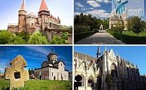Шопинг преди Коледа! Другата Трансилвания - посещение на замъци и крепости от БКБМ
