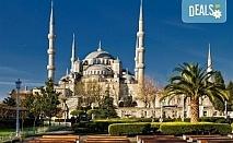 На шопинг и разходка в Истанбул, с Глобус Турс! 2 нощувки със закуски в хотел 3*, транспорт и програма в Одрин